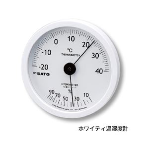 温湿度計 ホワイティ WH - 拡大画像