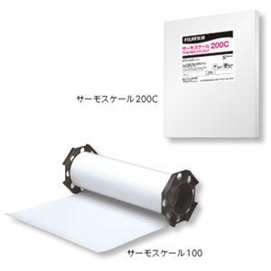 熱分布測定フィルム サーモスケール200C(ロール) - 拡大画像