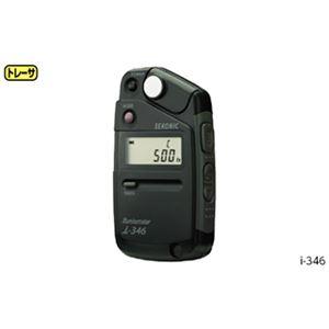 デジタル照度計 i-346 - 拡大画像