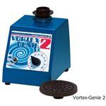 ボルテックスミキサー Vortex-Genie 2