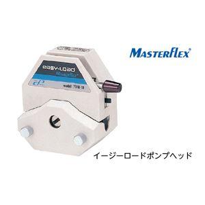 Masterflex ポンプヘッド連装用取付金具 7013-09 4連用 - 拡大画像