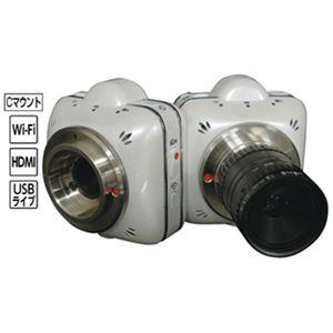 Wi-Fi対応顕微鏡カメラ SS500-MC - 拡大画像