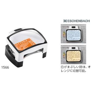 LEDライト付置き型ルーペ 1566 - 拡大画像