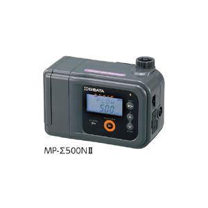 ミニポンプ MP-Σ500NII - 拡大画像