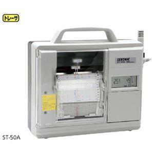 電子式温湿度記録計 ST-50A - 拡大画像