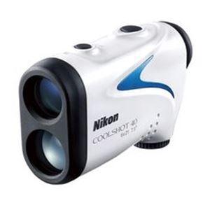 ニコン携帯型レーザー距離計 COOLSHOT 40 - 拡大画像