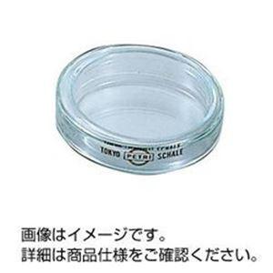 (まとめ)シャーレ(ペトリ皿)90B 【89φ×20mm】 【×5セット】 - 拡大画像