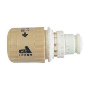 (まとめ)ガスコンセント ガス栓用プラグ JG102DA 【×5セット】 - 拡大画像