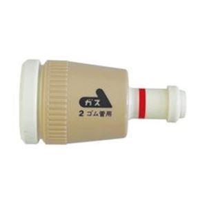 (まとめ)ガスコンセント ゴム管用ソケット JG200DA 【×5セット】 - 拡大画像