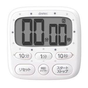 (まとめ)大画面タイマー T-566 【×5セット】 - 拡大画像