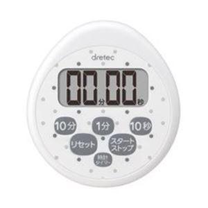 (まとめ)時計付防水タイマー T-565WT 【×5セット】 - 拡大画像