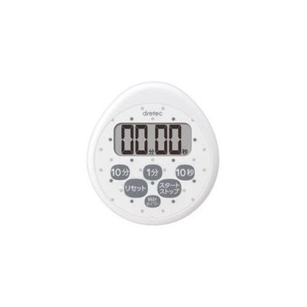 (まとめ)時計付防水タイマー T-565WT 【×5セット】