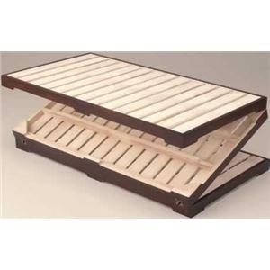 桐三つ折りすのこベッド ダブル 木製(桐)/スチール 【完成品】 - 拡大画像