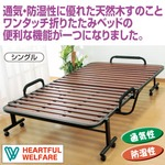 シングルベッド/天然木すのこ折りたたみベッド 立ち座り楽ちん 木製/スチール キャスター付き