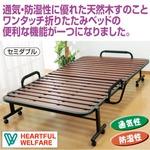 セミダブルベッド/天然木すのこ折りたたみベッド 立ち座り楽ちん 木製/スチール キャスター付き