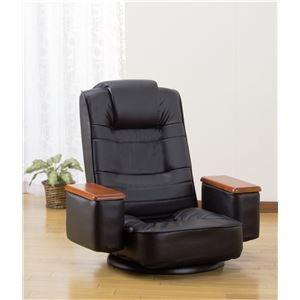 天然木肘付コイルスプリング回転座椅子 座ったままリクライニング 小物入れ/ポケット2つ付き ブラック(黒) - 拡大画像
