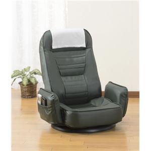 肘付きリクライニング回転座椅子 折りたたみ 白枕カバー/サイドポケット付き グリーン(緑)