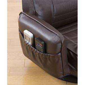 肘付きリクライニング回転座椅子 折りたたみ 白枕カバー/サイドポケット付き ブラウン