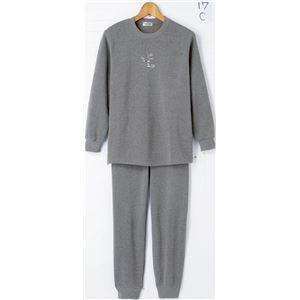 裏起毛パンツスーツ 【M〜Lサイズ】 パンツ:ウエスト総ゴム/両脇ポケット付き モス - 拡大画像