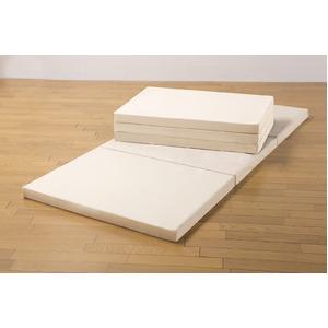 腰を支える三つ折りバランスマットレス 【シングルサイズ】 日本製 ベージュ - 拡大画像