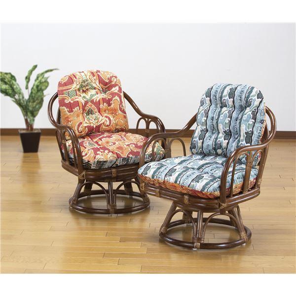 ほどよい高さで立ち座りがとてもラクな「天然籐回転高座椅子2脚組」
