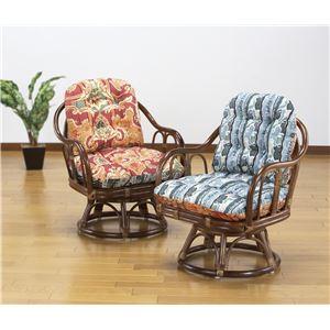 天然籐回転高座椅子2脚組 - 拡大画像