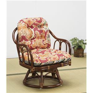 天然籐回転高座椅子2脚組
