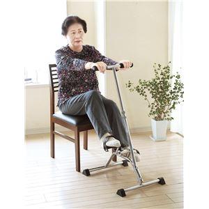 座ってできるペダル運動器 - 拡大画像