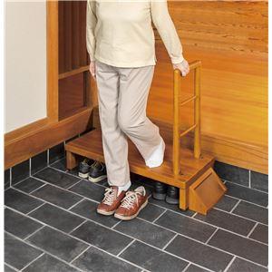 天然木手すり付き玄関踏み台 ナチュラルブラウン 100cm幅 - 拡大画像