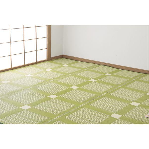 日本アトピー協会推薦カーペットグリーン本間2畳 191×191cm