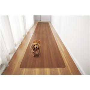 木目調廊下敷きブラウン 60×240cm - 拡大画像