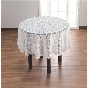 撥水加工レーステーブルクロスホワイト直径150cm円形