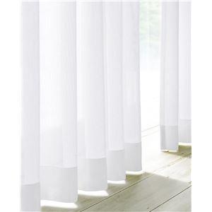 遮熱ミラーレースカーテン2枚組ホワイト150×176cm - 拡大画像