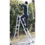 アルミ製伸縮式はしご兼用脚立ブルー