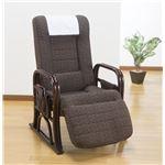 籐リクライニング立ち座り安心座椅子 フットリクライニング付きハイタイプ