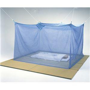 大蚊帳 4.5畳 (日本製) - 拡大画像