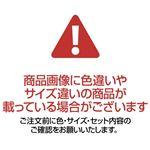 大蚊帳 4.5畳 (日本製) border=