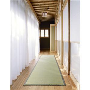 い草廊下敷・ヒバ加工 80×450cm (日本製) - 拡大画像