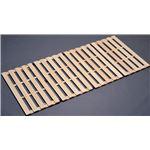 おすすめ すのこベッド 折りたたみ 桐四つ折りすのこベッド 長板タイプ(日本製)