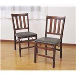 折りたたみ式ダイニングチェア/折りたたみ椅子 【2脚組】 木製 合成皮革(合皮) 座面高約46cm 【完成品】