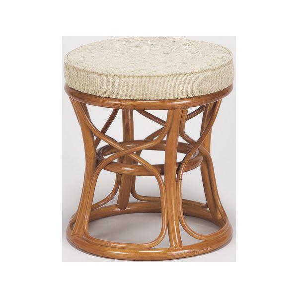 腰掛けるのに便利な!「天然籐スツール/丸型椅子 【小】 座面高:35cm クッション付き RH-771 【完成品】」