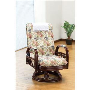 天然籐リクライニング回転座椅子 ハイタイプ - 拡大画像