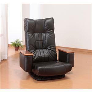 天然木肘付きリクライニング回転座椅子ブラック - 拡大画像