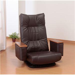 天然木肘付きリクライニング回転座椅子ブラウン - 拡大画像