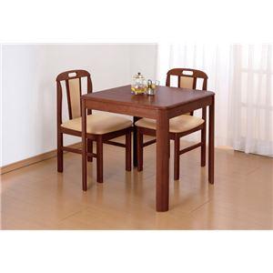 天然木ダイニングテーブル 正方形