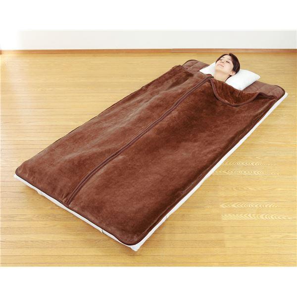 遠赤綿入りあったか寝袋タイプボリューム敷パッド