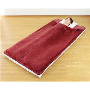 遠赤綿入りあったか寝袋タイプボリューム敷パッド ワイン - 拡大画像