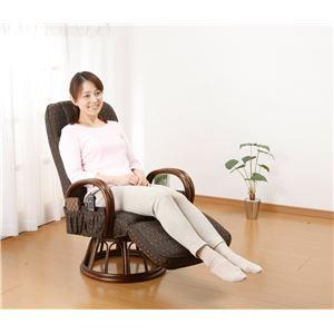 天然籐フットレスト付き回転高座椅子 - 拡大画像