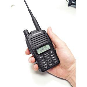 GPS搭載&盗聴発見機能付 マルチバンドレシーバーDX - 拡大画像
