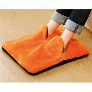 ホットマルチヒーター/暖房器具 【オレンジ】 無段階温度調節 ダニ退治機能・室温センサー付き 洗えるカバー 日本製 - 拡大画像